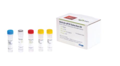 Biotoxis qPCR Detection Kit
